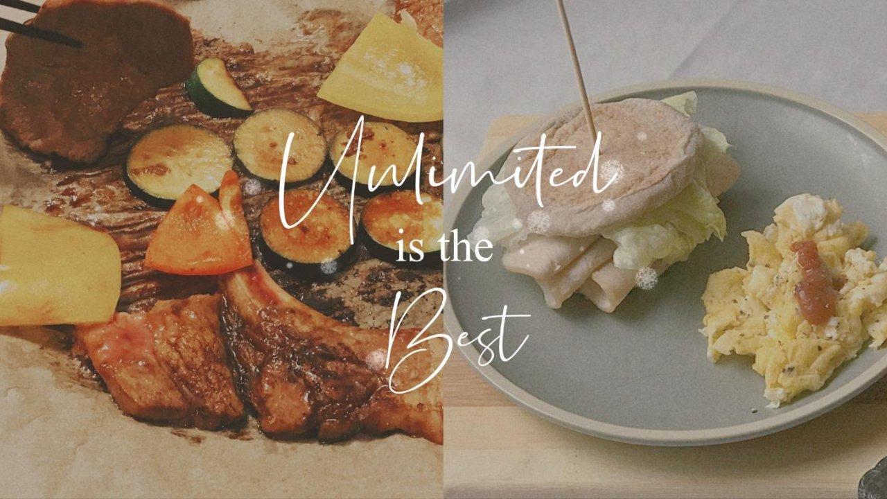 无限自助烤肉🥩与无限自制汉堡🍔在这个冬季实现了!| 九阳电饼铛测评