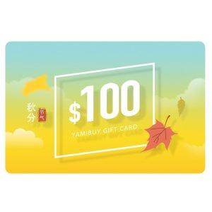 $10011.11 Exclusive: Yamibuy $105 Worth E-Giftcard