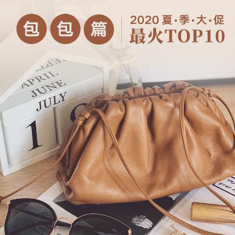 经典不过时哦黑五开抢:包包篇 时髦精最爱Top10包包大盘点 女孩必备的包包