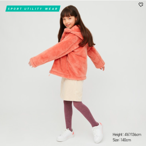 Instant $5-$10 OffUniqlo Kids & Babies Limited Offer