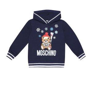 MoschinoStretch-cotton hoodie