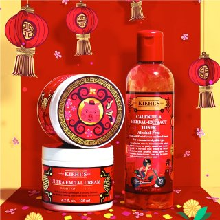 New ArrivalLimited Edition Lunar New Year Kiehl's Skincare @ Macy's