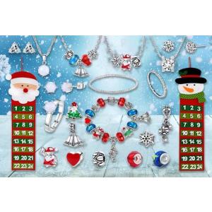 £19.99 起收24件首饰!上新:首饰圣诞日历热卖!两种礼盒可选,含Swarovski水晶!