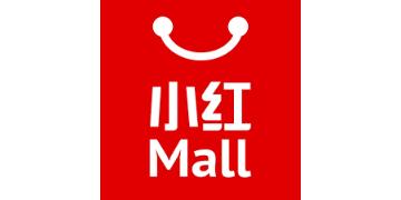 Hong Mall