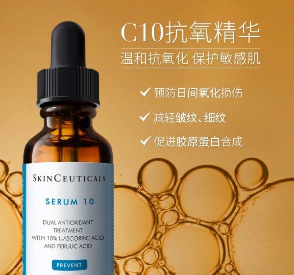 serum 10 30ml