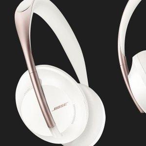 $499 全新外观设计 11档降噪级别可调Bose700 全新头戴式降噪耳机 限量清新配色发售