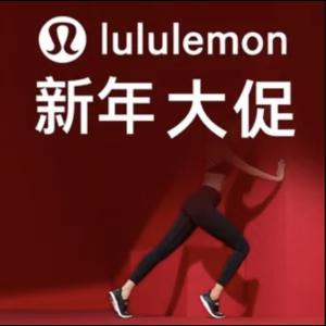 低至4折 €39收无痕内裤3条Lululemon 新年大促 超薄羽绒服、裸感瑜伽裤等热销中