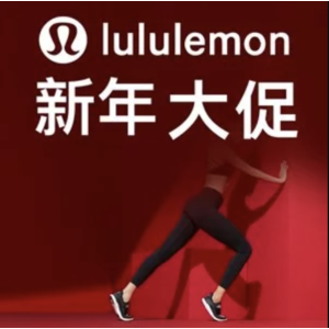 Lululemon 新年大促 4折起Lululemon 新年大促 4折起