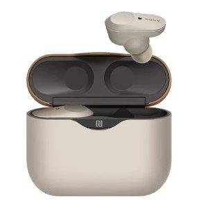 $279(原价$399)Sony WF-1000XM3 降噪豆 银色款