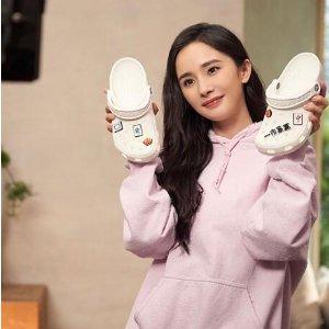 Crocs第二件半价 变相7.5折纯白洞洞鞋