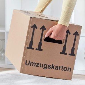 宽透明胶仅€1.9 原价€3.18包装耗材看过来 搬家必备 收纸箱、胶带、气泡膜 一站购齐