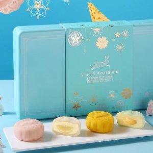 广州酒家冰皮月饼€29.11UKCNSHOP 月饼专场 冰皮、鲜肉、流心 还能捡漏