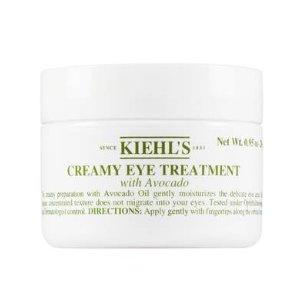 Kiehl's强效保湿 牛油果保湿眼霜