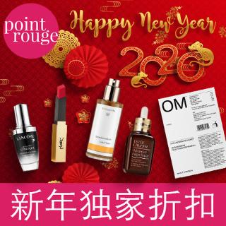 除打折商品,Clarins, Mugler, Azzaro 和Hermés外,均可使用。独家:Point Rouge 庆祝中国新年 全场独家满额8折 雅诗兰黛,资生堂,菲洛嘉等大牌都参与