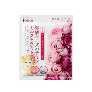 HABARose Honey & Milk Ceramide Mask 1 sheet
