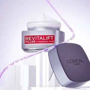 低至5折 €15收玻尿酸精华L'Oreal 欧莱雅护肤专场 保湿、抗老、祛皱全都有 来get明星同款
