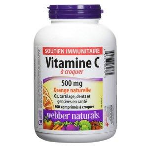 现价$9.47(原价$13.27)Webber Naturals 天然维生素C 咀嚼片 300粒装