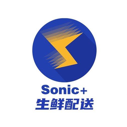Sonic+生鲜配送(尔湾地区)