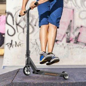 $55.99(原价$99.99)史低价:HoverFly Stunt 特技滑板车 玩转整个夏天
