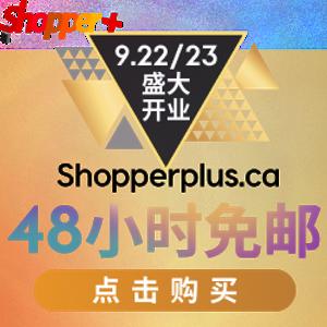 免运费 $0.99施耐德铅笔12支 4pm闪购Shopperplus 开业闪购 今日爆款复古蓝牙音箱仅$4.99