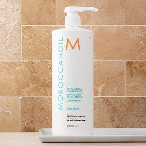 Moroccanoil丰盈系列护发素 1L