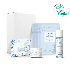 JAYJUNIt Began Tansy Gift Set / Vegan