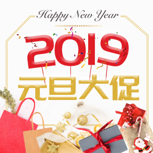 2019 New Year 2019 New Year Sale - Dealmoon