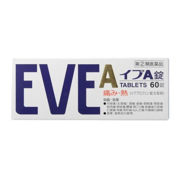日本白兔制药 EVE生理期止痛片 60片入