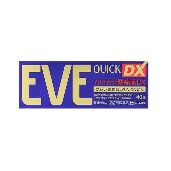 白兔制药 EVE QUICK 头痛药DX 40粒