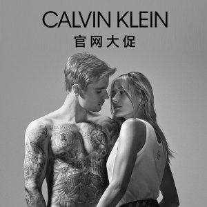 5折起 £21收Jennie同款TeeCalvin Klein官网 夏季大促 高品质经典 收丹宁系列、简约内衣