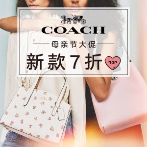 Ending Soon: 30% OffFor Mother's Day@ Coach