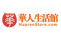 HuarenStore.com
