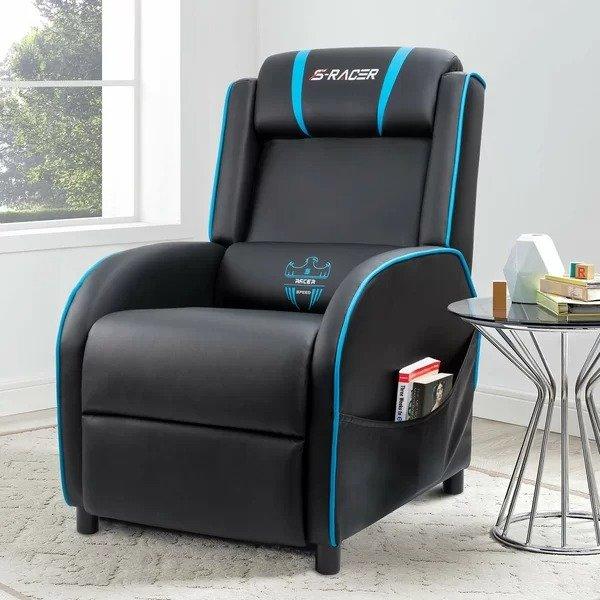 可调节躺椅 带按摩功能