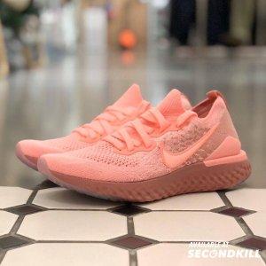 低至4.6折 $70收孙芸芸同款Nike 官网 粉色专区 甜美可爱的运动Girl上线啦