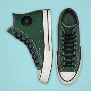 一律$40+包邮Converse官网 Vintage系列帆布鞋促销