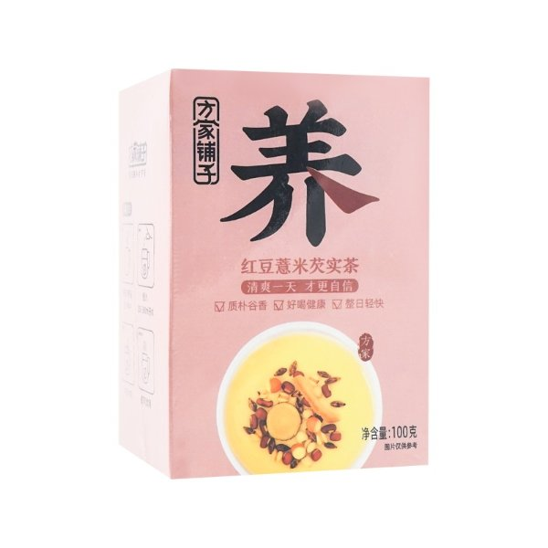 红豆薏米芡实茶100g/盒装