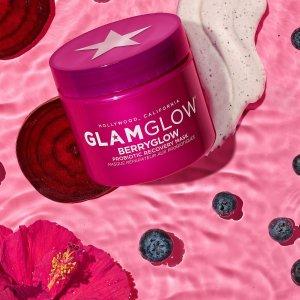 $65+送自选中样Glamglow 面膜产品热卖 梅果面膜 修复疗愈肌肤