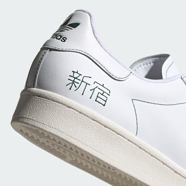 Superstar Pure 运动鞋