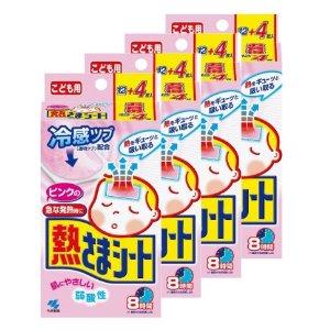 $13 / RMB83小林制药 儿童用退热贴 2岁以上 16片*4盒 特价