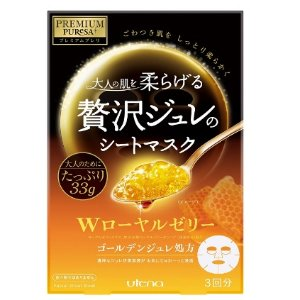 $4.39 / RMB30.4  直邮美国utena 佑天兰 黄金果冻 精油高保湿蜂王浆面膜 3枚装 特价