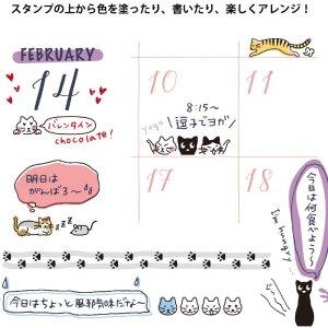 约$17.18(原价$18.90)Midori 旋转印章 超可爱猫咪图案 手帐日记必备