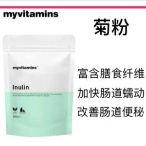 独家:菊粉Inulin Powder 全球免邮 治疗便秘,改善肥胖,治疗糖尿病!