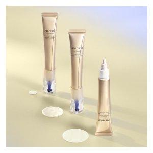 Shiseido全新纯A小针管眼霜 20ml