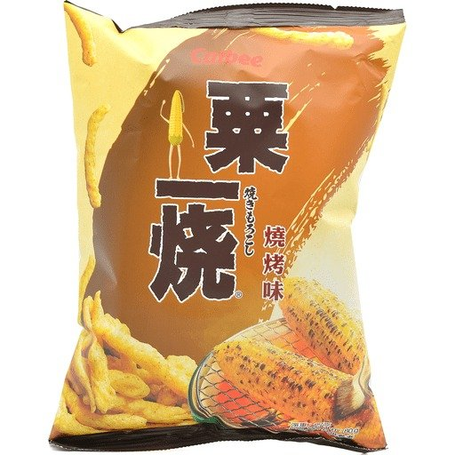 粟一燒燒烤味 2.82 OZ