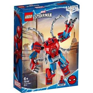 送收纳盒儿童玩具