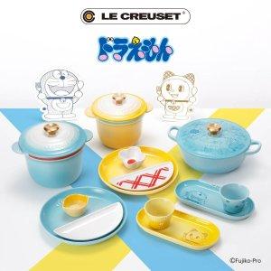 3月6日发售Le Creuset x Doraemon 多啦A梦限量联名发售梦幻锅具
