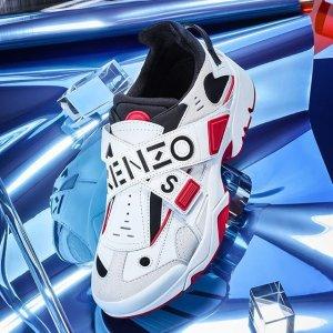 低至2.5折+额外7.5折 收封面老爹鞋Kenzo 精选潮鞋、毛衣、配饰等热卖