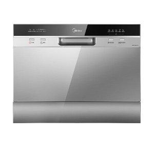 秒杀¥1999美的 WQP6-3602A-CN 台嵌两用 6套洗碗机