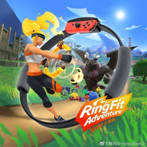 会员免邮次日送达补货:Nintendo Switch 健身环大冒险 现货秒发 随时断货