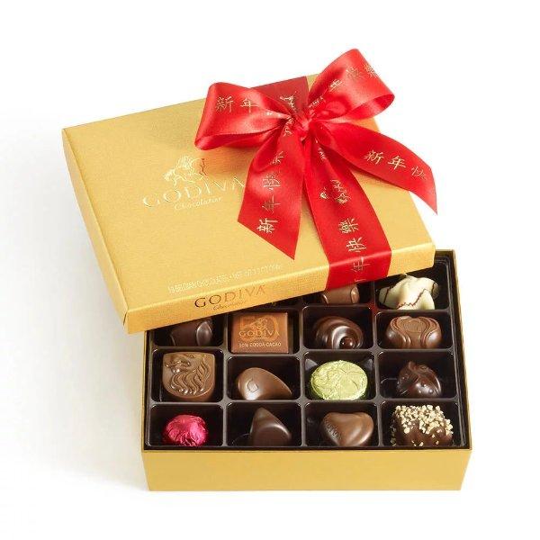 巧克力礼盒 19颗装 含新年快乐礼结